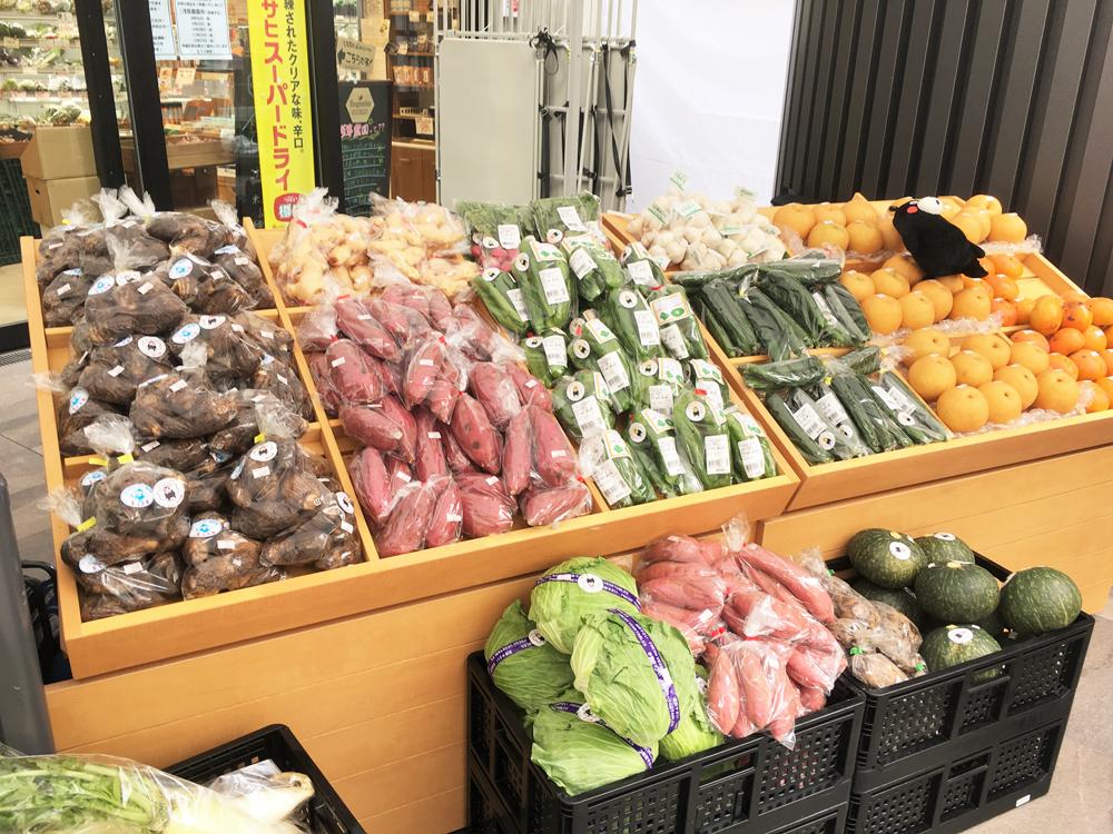 熊本県菊池市 採れたて秋野菜&新米フェア